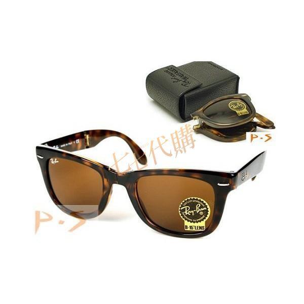 正品RayBan 太陽眼鏡 RB4105 710 玳瑁色 rb2140折疊款-比2140更適合亞洲人*