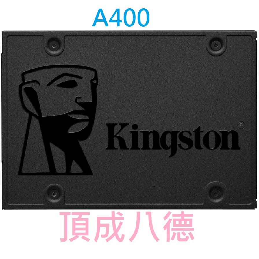 【折扣碼現折】 金士頓 A400 120GB  240GB 480GB 960GB SSD 2.5吋 SA400S37