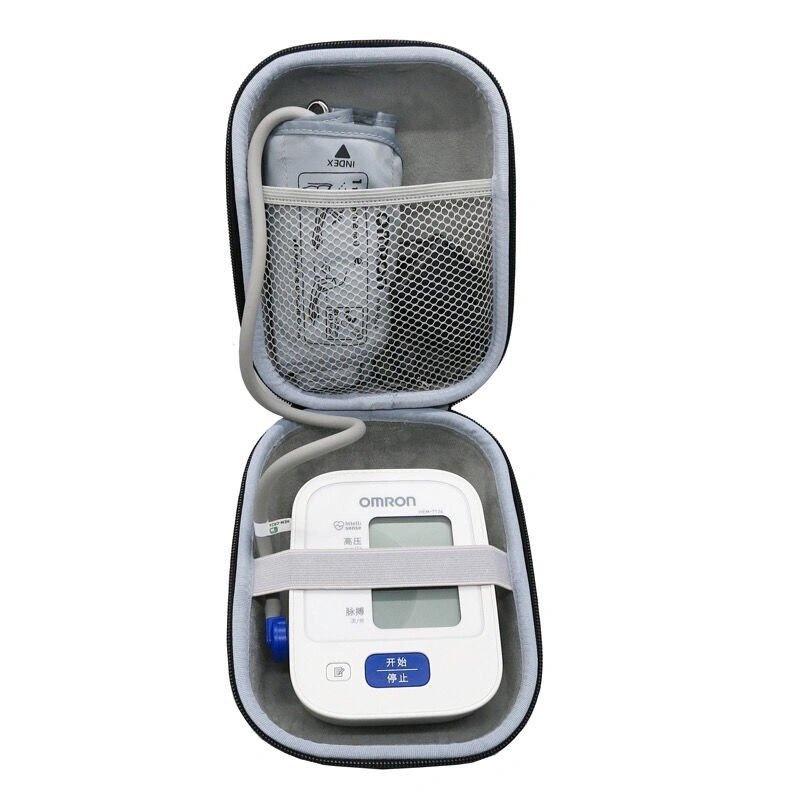 hhhh現貨速發適用歐姆龍血壓儀收納盒魚躍電子血壓計測量儀血壓機保護硬包便攜包