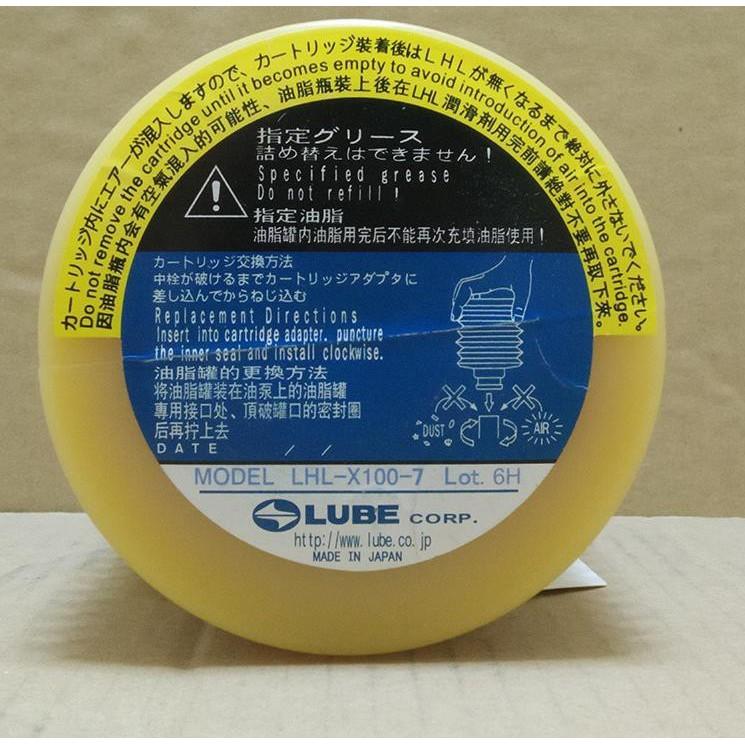 日本原裝     LUBE潤滑脂LHL-X100-7
