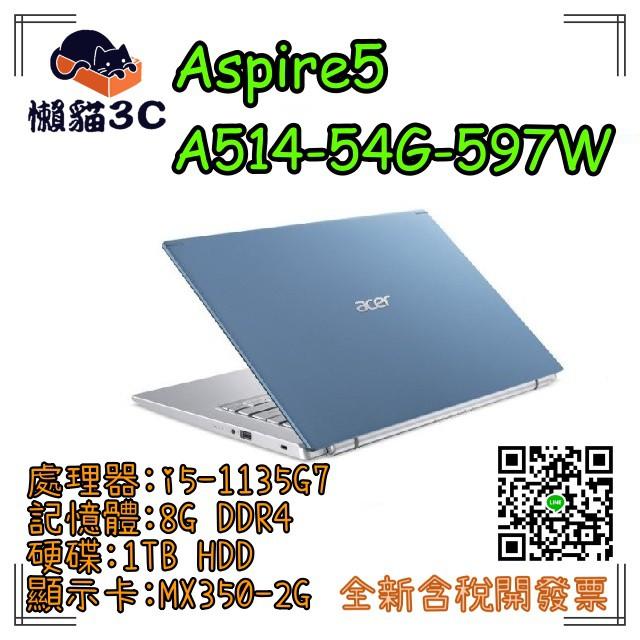 ⚠懶貓3C⚠ 宏碁 Acer Aspire5 A514-54G-597W 天青藍 最新11代處理器 14吋IPS文書筆電