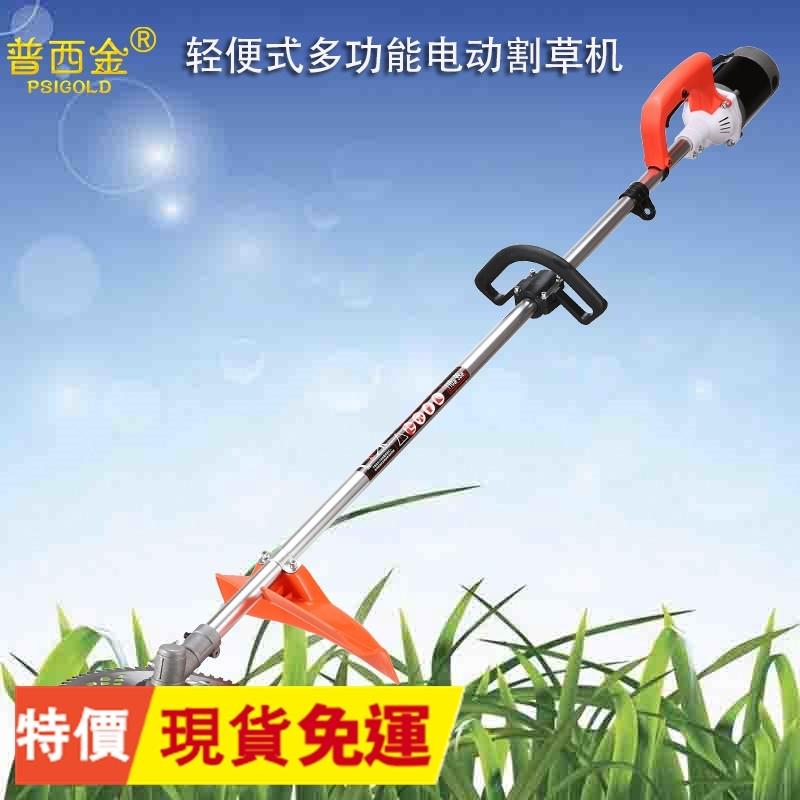 【現貨免運】電動割草機充電式多功能打草機高枝鋸插電瓶車電池直流電48伏60伏
