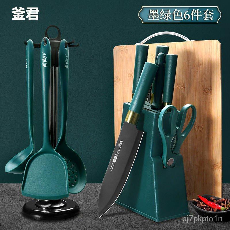 熱銷廚房全套二合一刀具套裝家用菜刀砍骨刀廚師刀防霉菜板宿舍專用刀