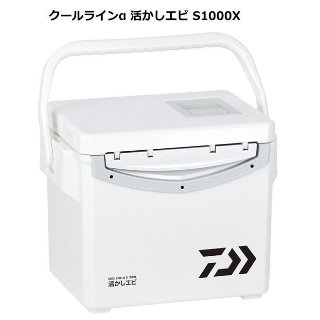 ☆桃園建利釣具☆DAIWA 活餌冰箱COOLLINE alpha S1000X 活かしエビ 活餌箱 冰箱 白