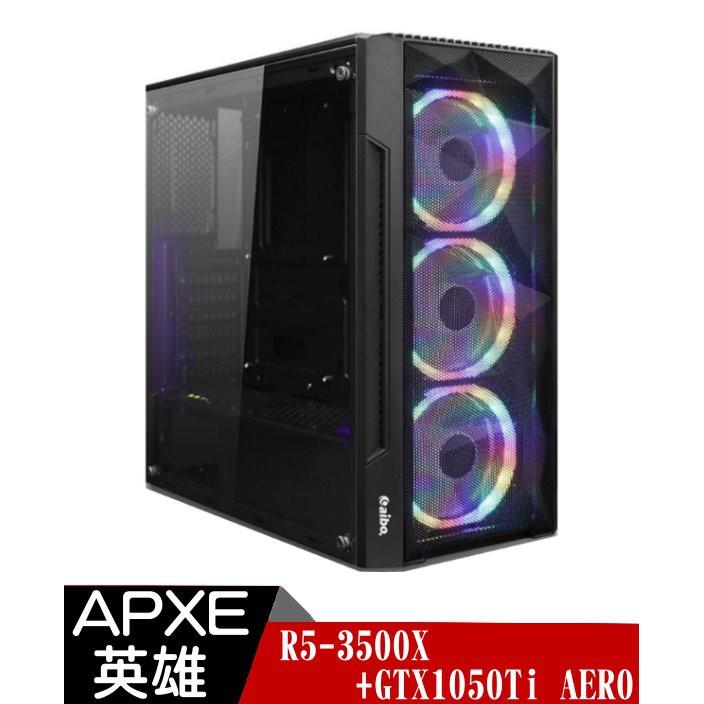 APEX 英雄 電競主機 R5-3500X/B450 PRO/16G/250G/GTX1050Ti『高雄程傑電腦』