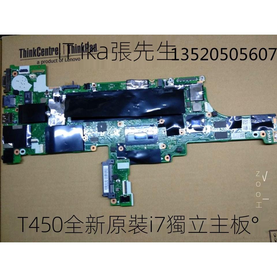 Thinkpad聯想T460 T460S T450 T450S T440S T440主機板cpu i5 i7