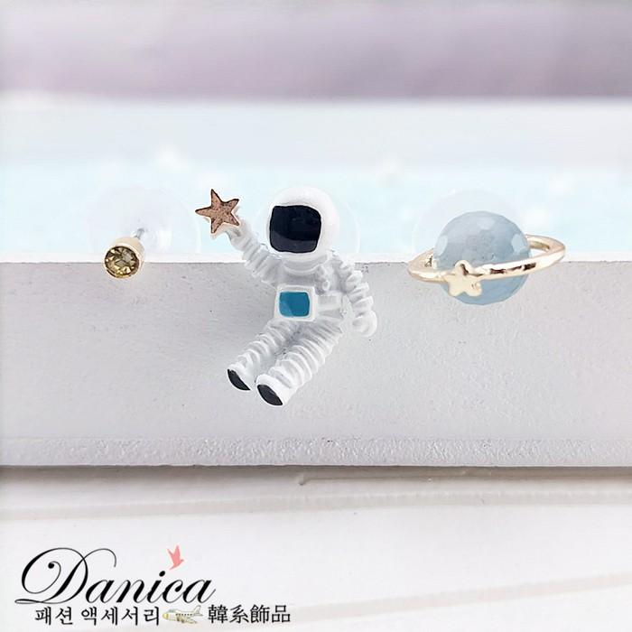 現貨不用等 韓國可愛宇宙太空人星星星球不對稱三件組夾式耳環 K93077 批發價 Danica 韓系飾品 韓國連線