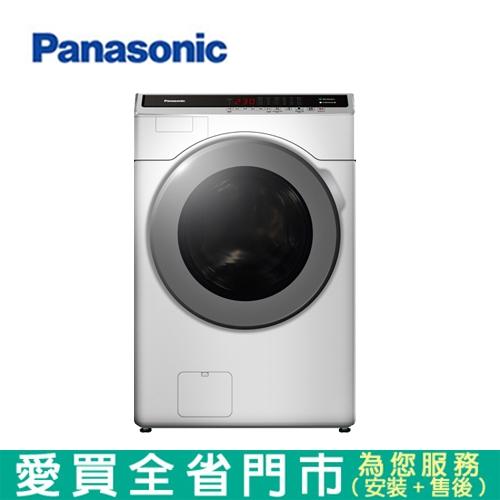 Panasonic國際16KG洗脫烘洗衣機NA-V160HDH-W含配送+安裝【愛買】
