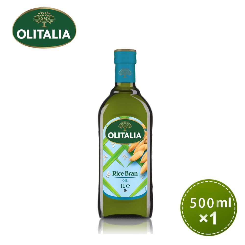 【奧利塔Olitalia】義大利玄米油500ml (A290002)食用油 料理油 調味油 義大利橄欖油