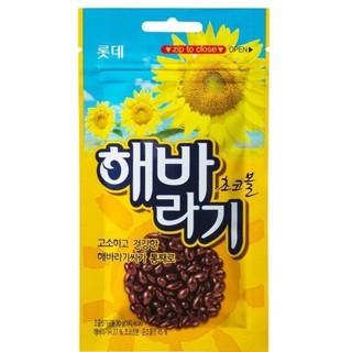 韓國🇰🇷樂天LOTTE【葵花子巧克力】30g 向日葵巧克力 巧克力 巧克力米 葵花籽巧克力 彰化縣