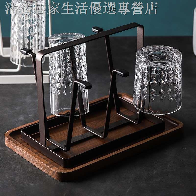 現貨速發✖☢✵托盤玻璃水杯掛架 瀝水置物架杯架水杯架 創意家用收納杯子架包郵