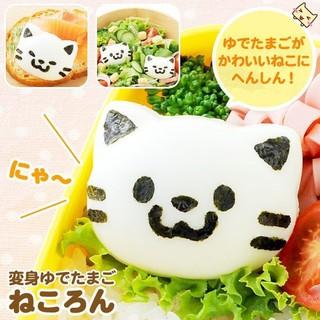 日本品牌【Arnest】貓咪水煮蛋造型模 A-76718 台北市