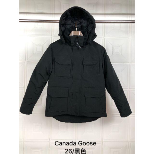 頂級大鵝 款式:大鵝26款 Canada Goose Macmillan 加拿大鵝羽絨外套 DDS11757