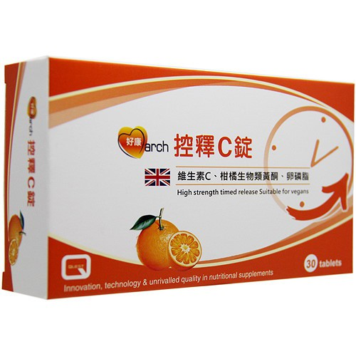 好康march-控釋C錠(維生素C)(30顆) 買多優惠