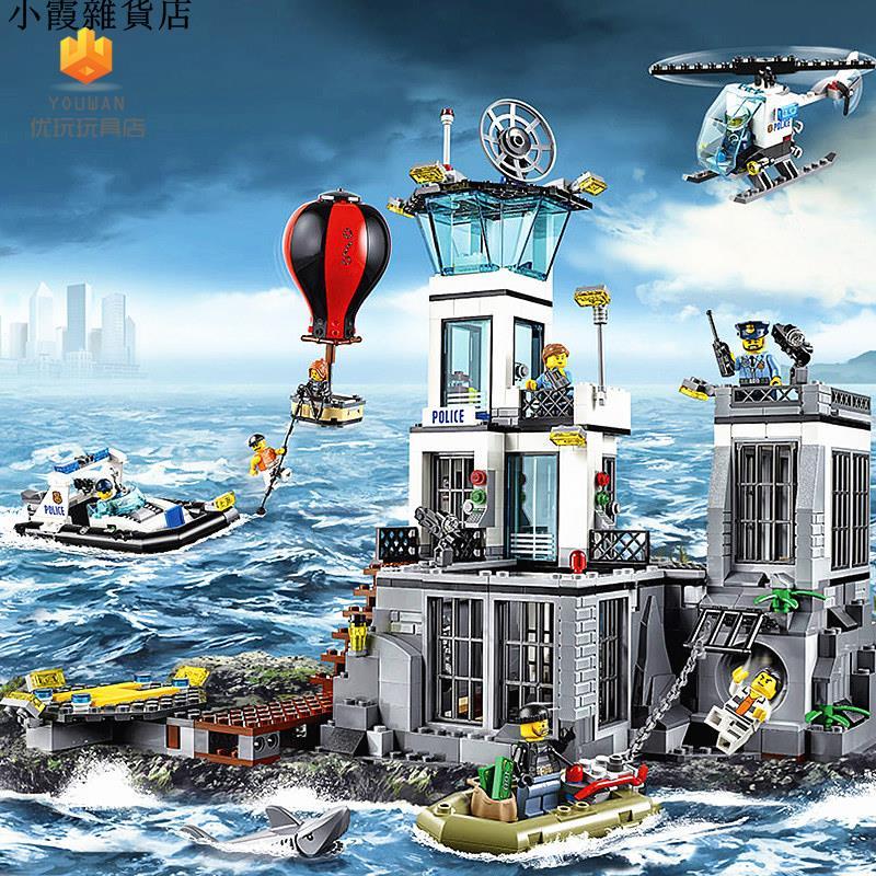 軍事拼裝男孩子積木城市系列海上監獄島警察局汽車樂高玩具9-12歲