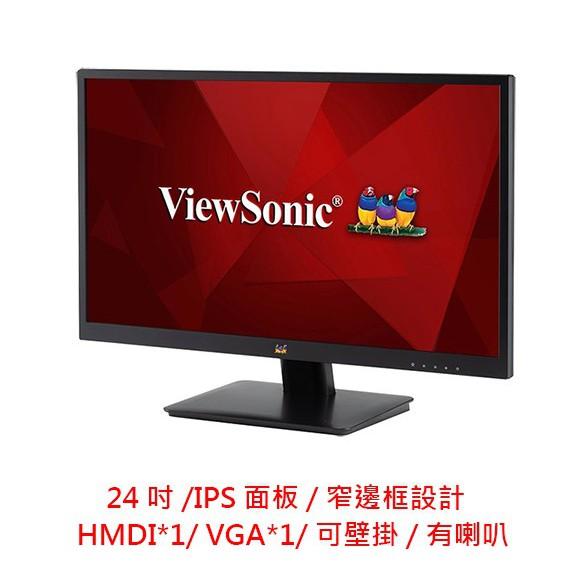 ViewSonic 優派 VA2710-MH 27型 27吋 IPS面板 有喇叭 可壁掛 螢幕 LED螢幕 電腦螢幕