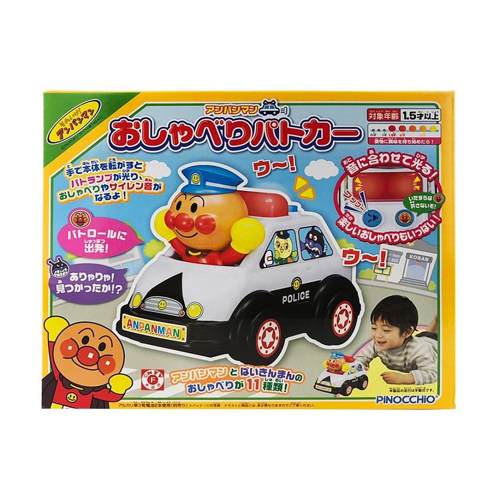 日本麵包超人 Anpanman 警車造型聲動玩具車 聲光汽車警察車
