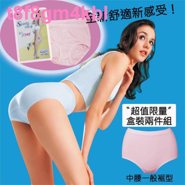 (Hi大姐姐)☸✽華歌爾  棉質內褲 伴蒂內褲 三角褲  中腰三角褲    NS3122Q  M-LL 2件特惠價