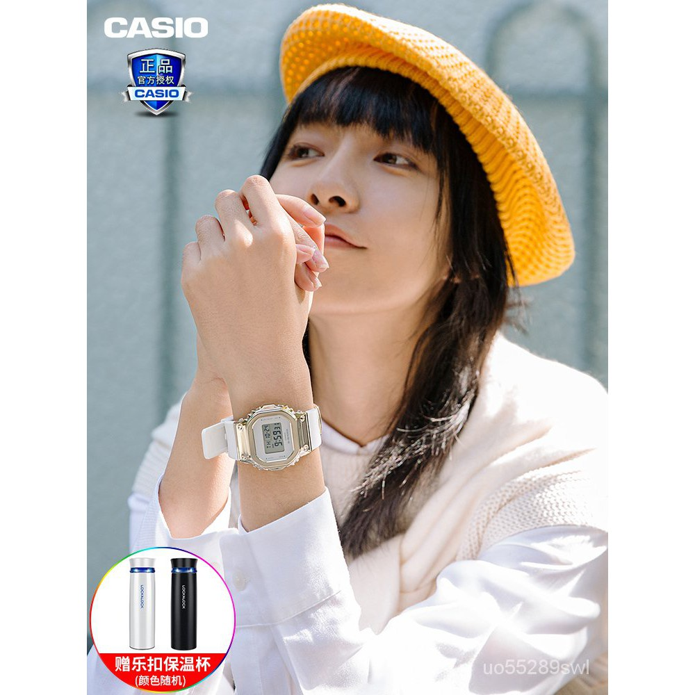 【潮玩卡西歐】卡西歐手錶女2021官方正品小方塊運動防水石英女士手錶GM-S5600 NHez