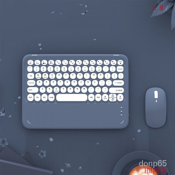 【限時下殺】少女卡通迷你鍵盤 ipad無線藍牙 鍵盤 無線藍牙鍵盤ios手機pro通用華為m6安卓平板迷你便攜
