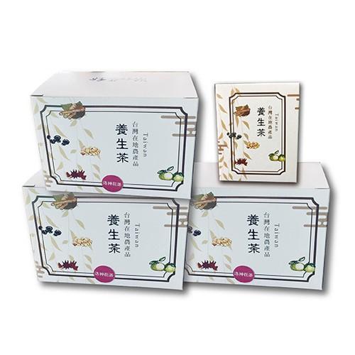 【洛神花茶15包/盒x3盒+8入裝】-漂亮粉色 好看又好喝 酸酸甜甜 樹上紅寶石