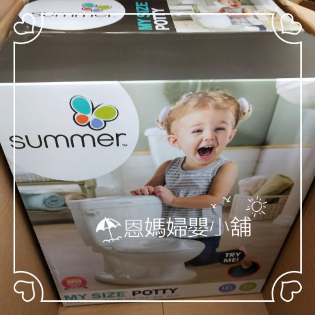 【全新到貨】Summer Infant 寶寶自主學習小馬桶 白、粉 (有沖水聲)《恩媽婦嬰小舖》便座 便器