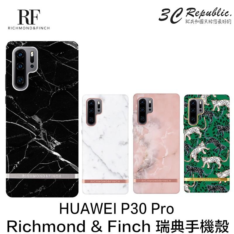 瑞典 Richmond&Finch 華為 P30 Pro 手機殼 保護殼 雙料材質 防摔 R&F RF