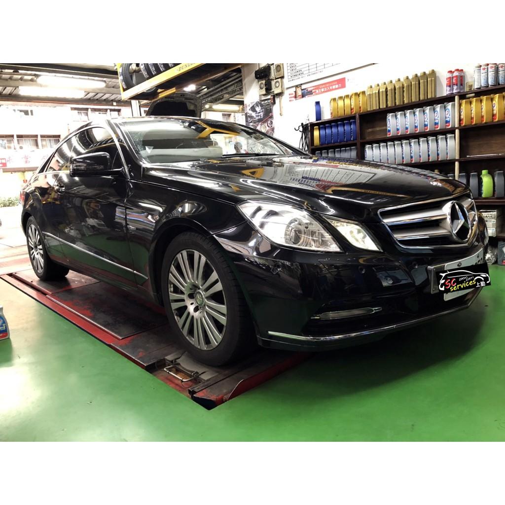 Mercedes-Benz W207 E-CLASS GECKO避震器