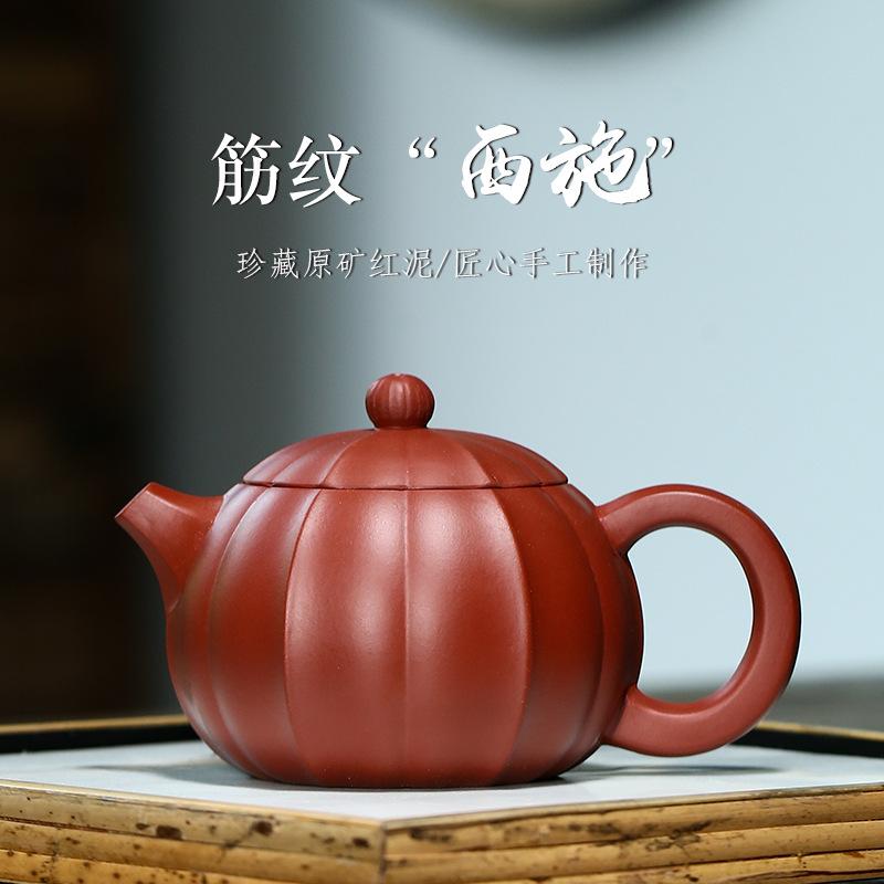 【聚緣閣】薑禮明宜興紫砂壺原礦大紅袍筋紋西施茶壺茶具