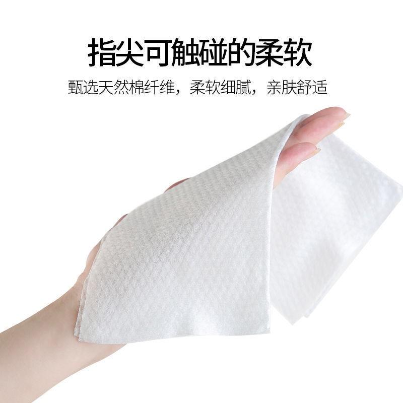 ✷■一次性洗臉巾加厚純棉卸妝棉片干濕兩用化妝棉濕敷嬰兒擦臉潔面巾
