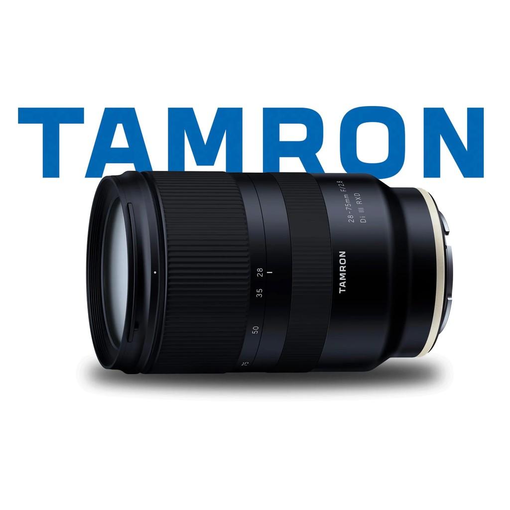 Tamron 28-75mm F2.8 Di III RXD A036 (平行輸入) FOR E接環 送保護鏡