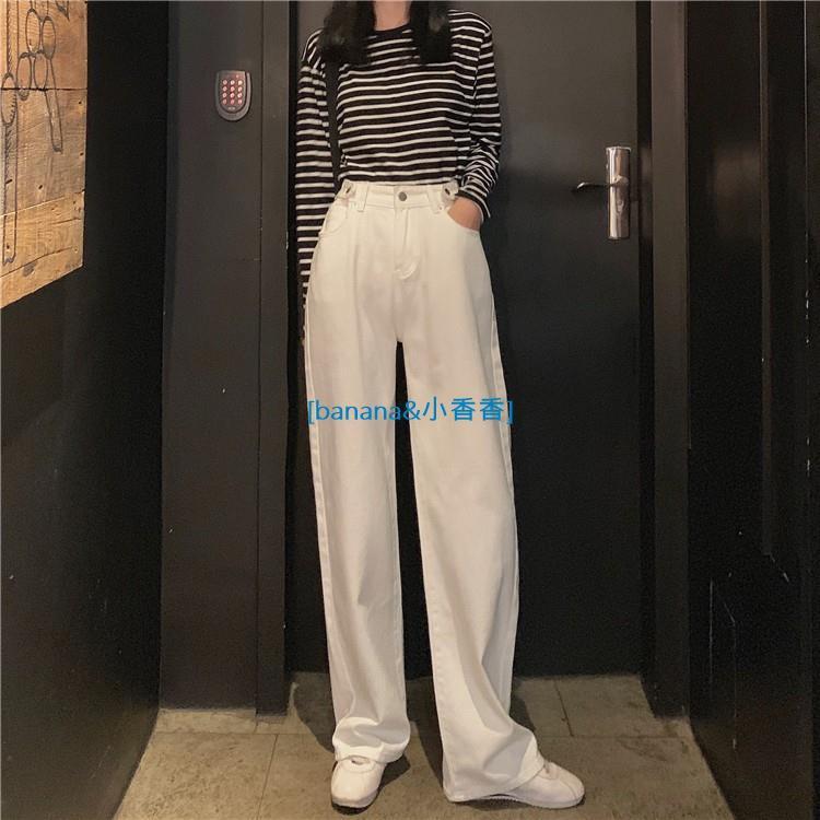 韓國 超ins 高級感~超顯腿長の高腰顯瘦牛仔褲|闊腿褲|拖地褲 休閑長褲banana小香香線上商店