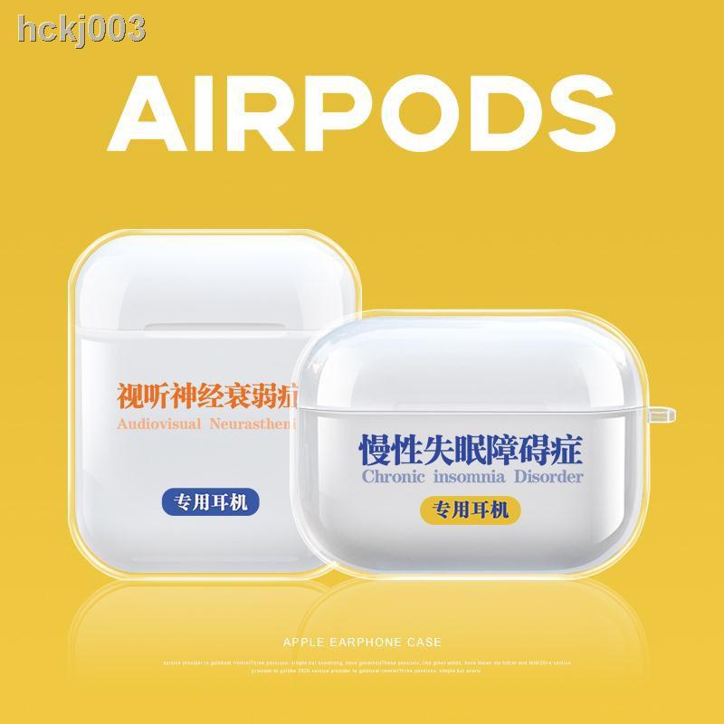 ✥◄甲方蘋果airpods透明耳機套airpods1/2代保護套airpods三代**