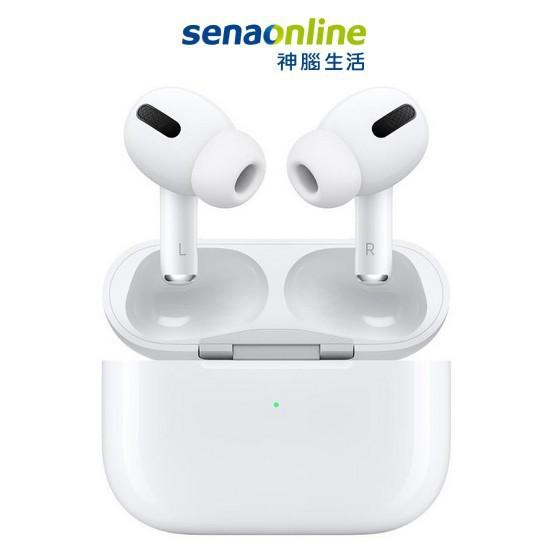 ❤️優選現貨 免運💛Apple AirPods Pro 藍芽耳機 限量贈保護套 主動式降噪 神腦生活