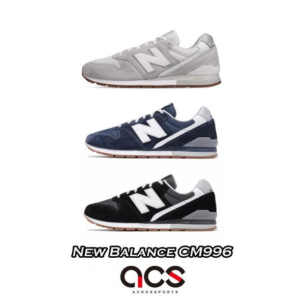 New Balance 休閒鞋 NB 996 黑 白 灰 任選 男鞋 女鞋 復古慢跑鞋 運動鞋 CM996【ACS】