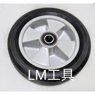 LM工具 台灣製造~8