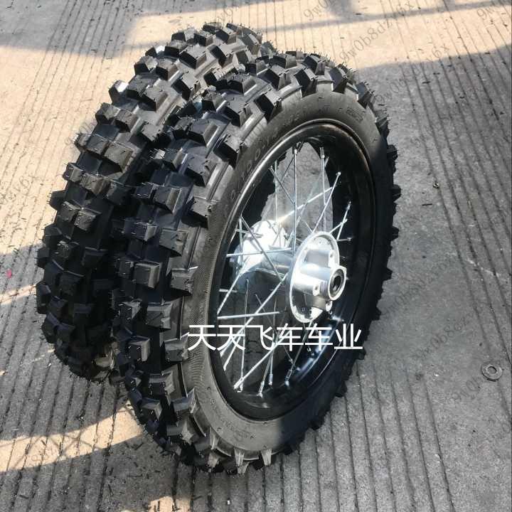 [9w0b8dzv6x]越野車輪胎前90\/100-14內外后70\/100-17輪胎+輪轂阿波羅C