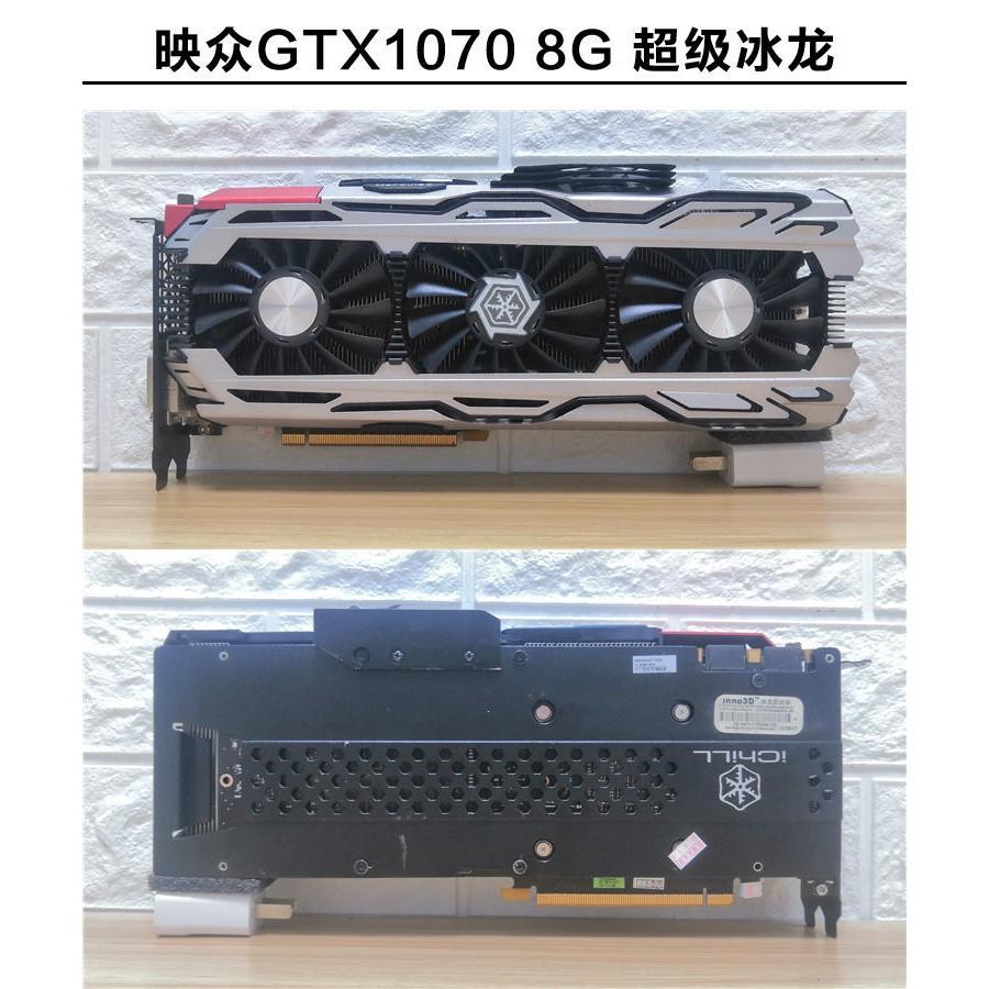 顯卡熱賣GTX1070 1070TI 8G臺式電腦主機高端獨立游戲顯卡電競直播吃雞N卡