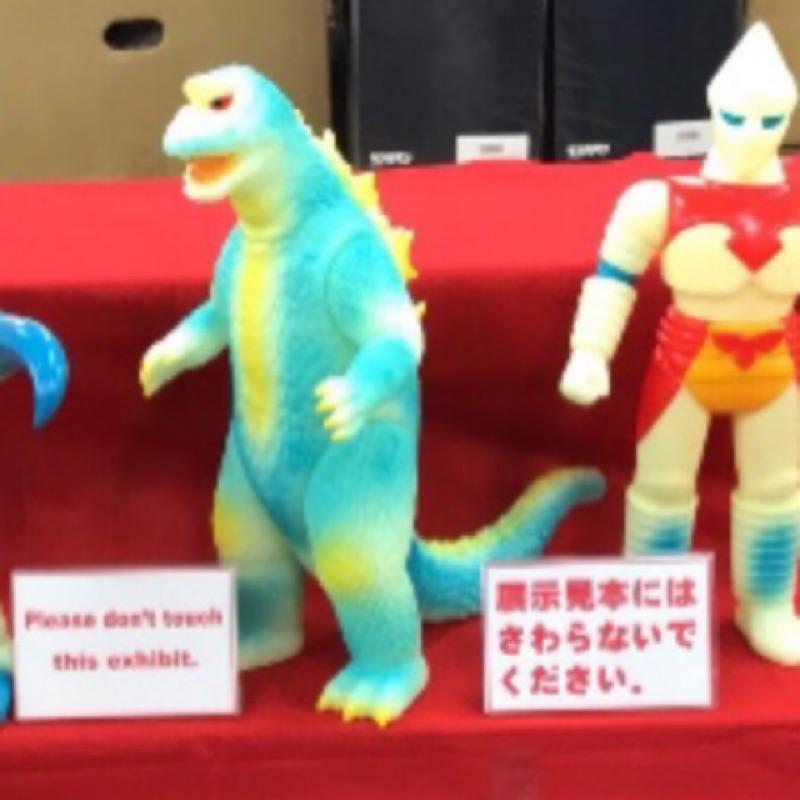 GigaBrain綠色蓄光金背鰭哥吉拉軟膠大戰爭哥吉拉(SF83東京玩具展)