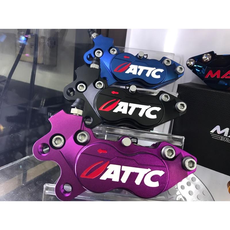 《駿輪車業》ATTC對四卡鉗