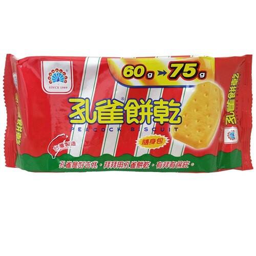 孔雀餅乾 75g (12入)/箱 【康鄰超市】