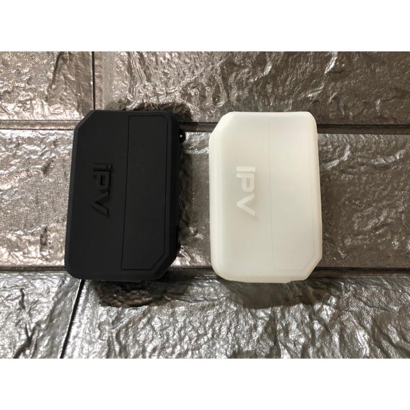 台灣發貨 IPV V3 mini 硅套 矽膠套 保護套
