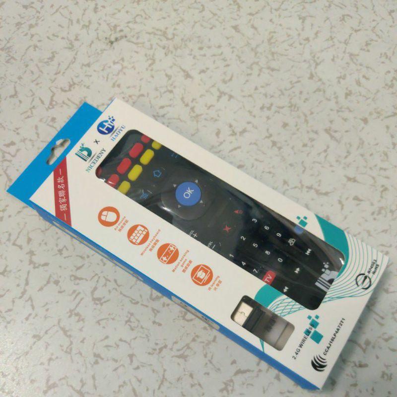 MX3體感飛鼠遙控 無線滑鼠 體感滑鼠 無線 飛鼠 遙控器 安博盒子 小米 安