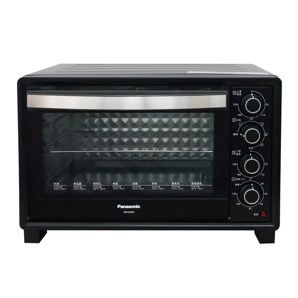 Panasonic國際牌 32L雙溫控發酵電烤箱 NB-H3203