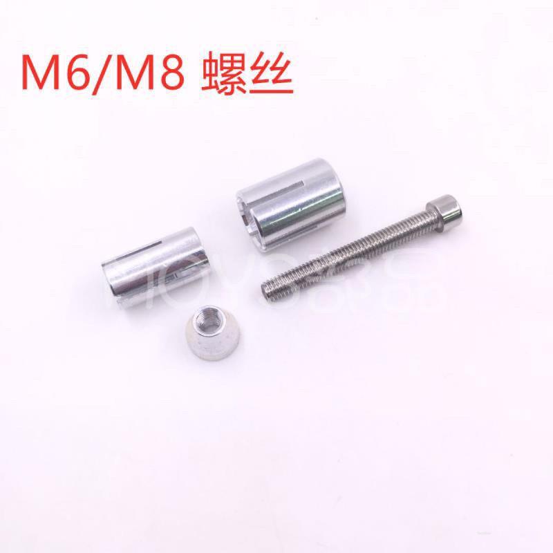 MOYS 膨脹螺絲 擴張螺絲 端子配件 壁虎牙配件 平衡端子 後照鏡 端子鏡 M6 M8
