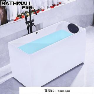 定制【品質保證】亞克力獨立小戶型日式迷你深泡方形浴缸家用衛生間民宿坐式浴盆家具