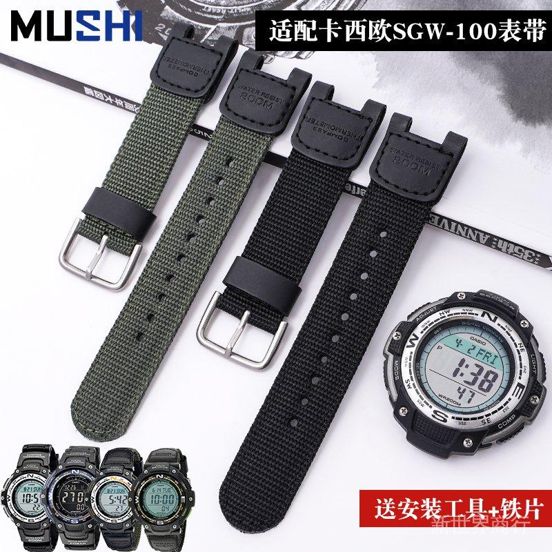 替換shock卡西歐SGW100手錶帶男尼龍帆布錶鍊3157凹口配件男