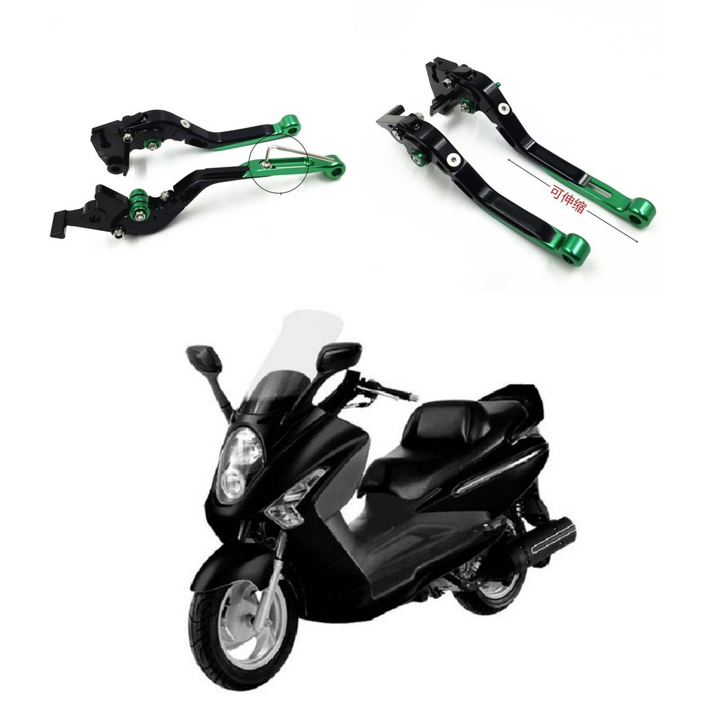 【老虎摩配】新款 SYM RV250 六段調節式可伸縮煞車拉桿 REX 雷克斯