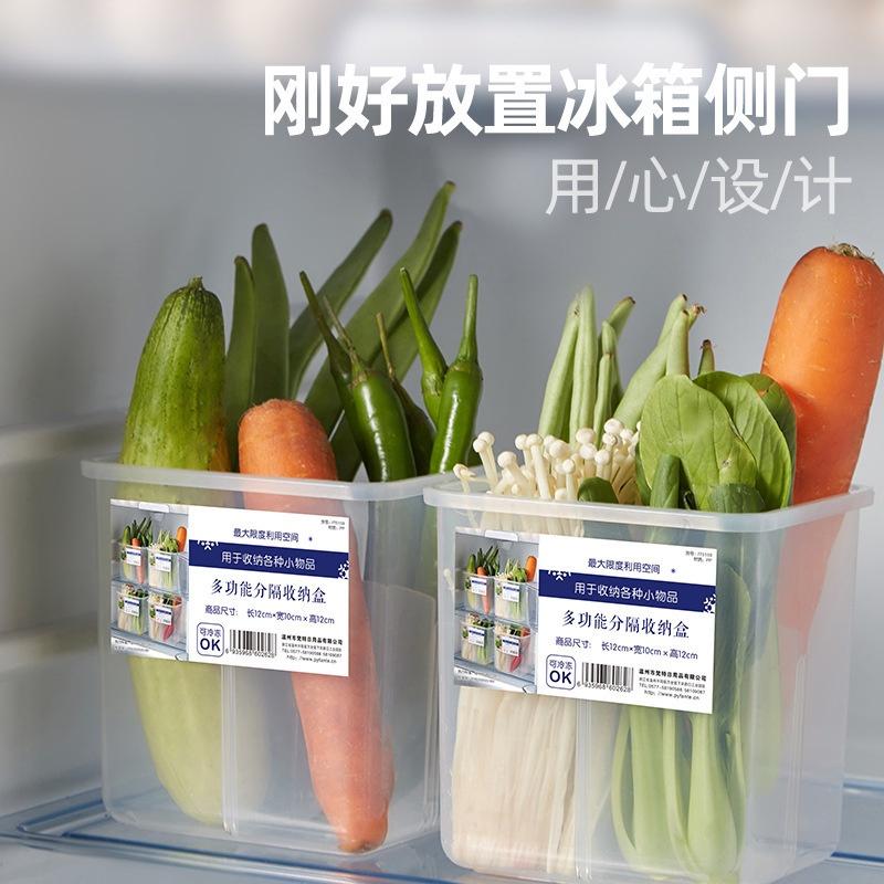 現貨!带标签 蔬菜保鮮盒 收納盒 冰箱收納 食物分裝 分裝收納 食物收納 冷凍保鮮盒 日本主婦 好市多分
