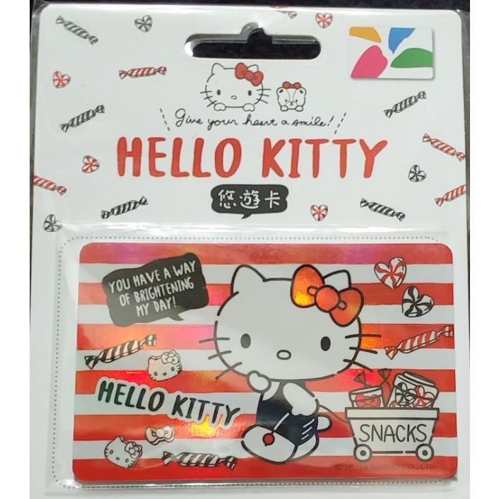 HELLO KITTY SNACKS悠遊卡 KITTY閃卡悠遊卡 KITTY美式悠遊卡